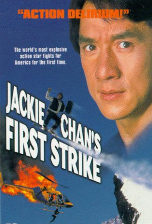 cover Jackie Chan's First Strike