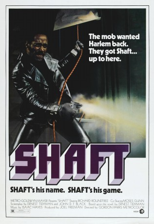 cover Shaft